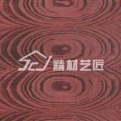 红酸枝.jpg